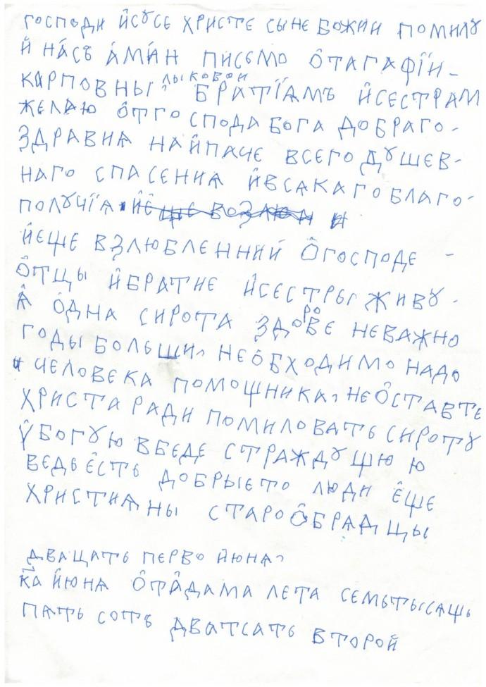 scan letter-2-b.jpg